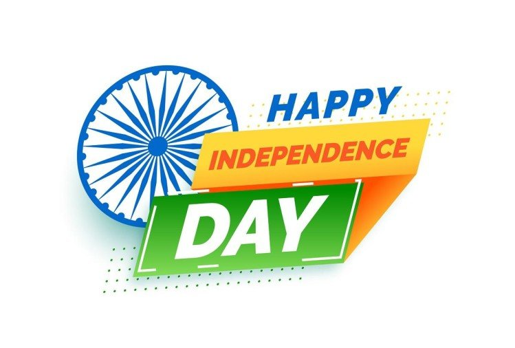Special Happy Independence Day Advance PHP Script – Fingerprint With Dual Song - High CPC PHP Script